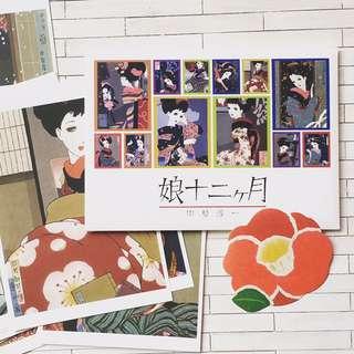 中原淳一 明信片 Junichi Nakahara postcard