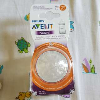 Avent Natural teat Y cut
