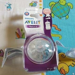 Avent Natural variable flow teat