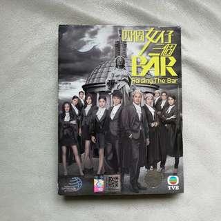 TVB SOAP - RAISING THE BAR