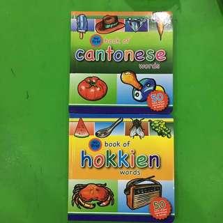 Let's speak Hokkien & Cantonese