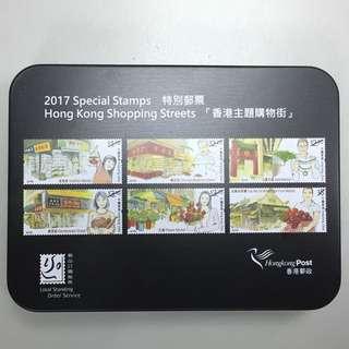 香港郵政訂購禮品 [香港主題購買街] 手機鏡頭套裝