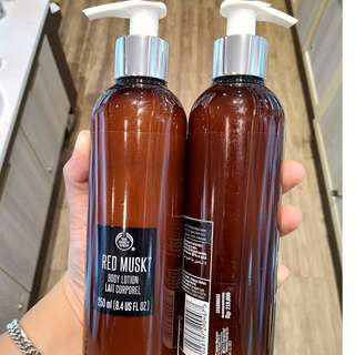 Red musk body lotion