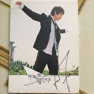 JJ Lim album with his signature