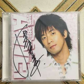张善为 album with his signature