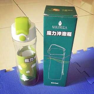 魔力沖泡瓶