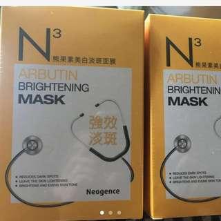 全新含運-N3熊果素美白淡斑面膜*2盒(10片/盒)