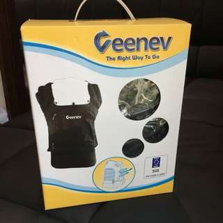 Greenev baby carrier