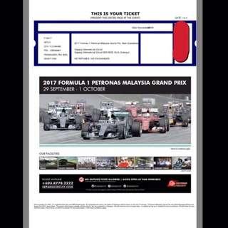 F1 Main Grandstand Ticket