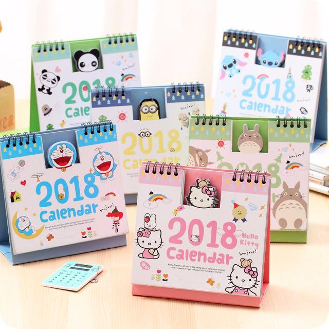 2018卡通版桌曆