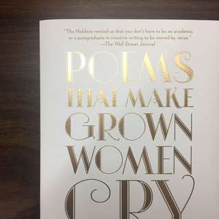 Poems That Make Grown Women Cry | By Anthony Holden & Ben Holden