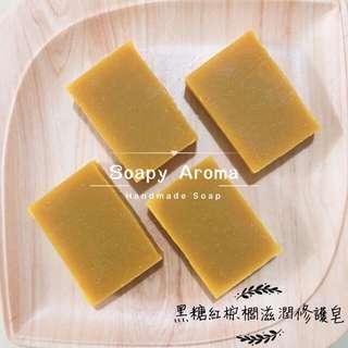 黑糖紅棕櫚滋潤修護皂