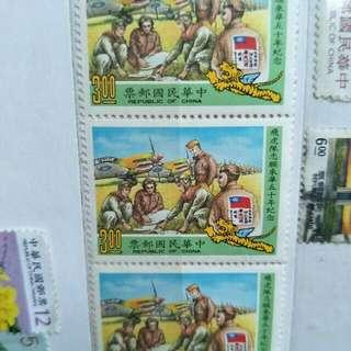 飛虎隊五十年紀念郵票一張18
