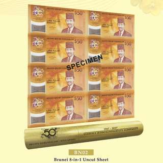 UNOPEN BN02 Brunei 8-in-1 Uncut Sheet Only 400 sets available in SINGAPORE