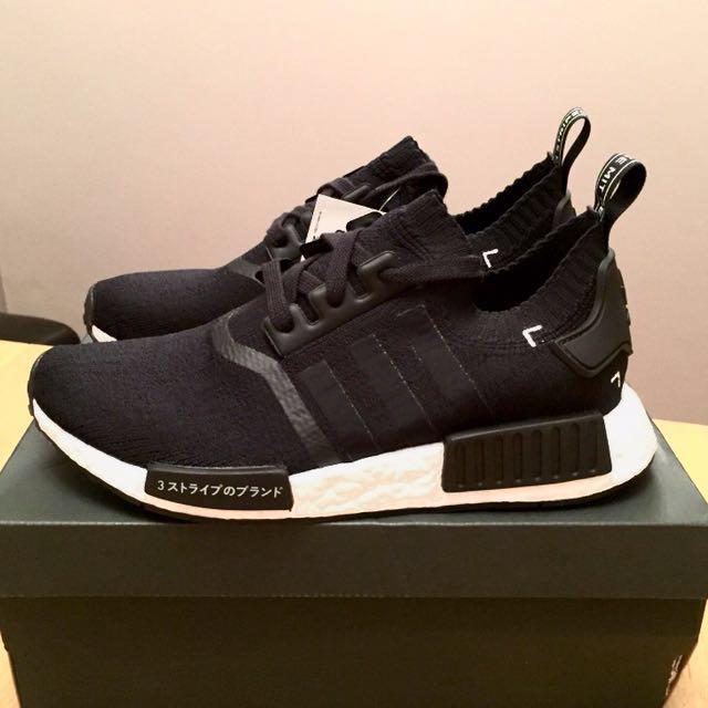 d625821c84662 Adidas NMD R1 Japan Boost Black Primeknit