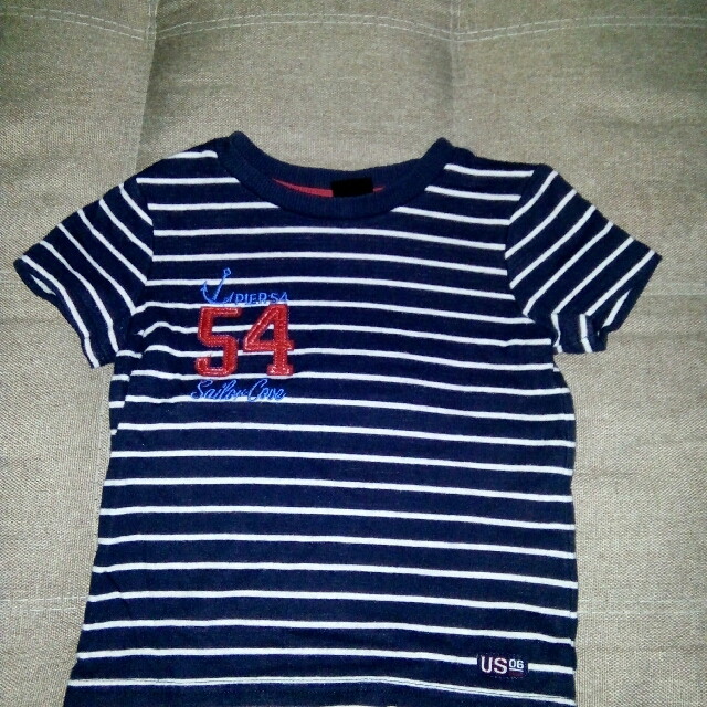 authentic Max tshirt for boys