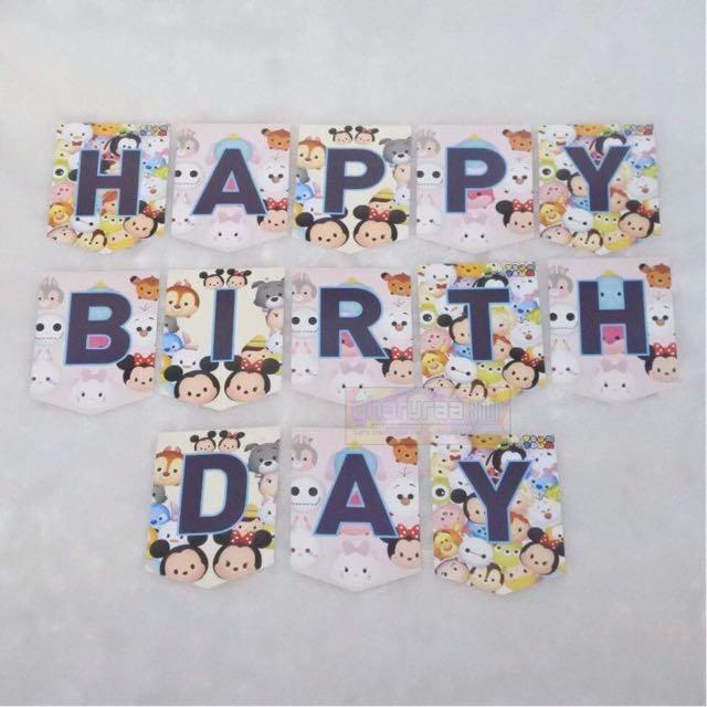 Banner - Bunting Flag Happy Birthday Tsum Tsum - dekorasi ulang tahun