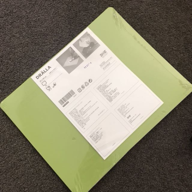 brand new ikea cutting mat