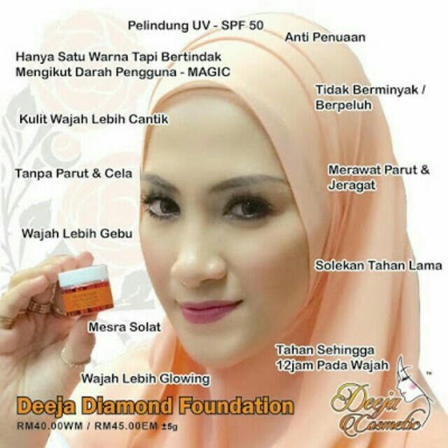 Deeja Diamond Foundation