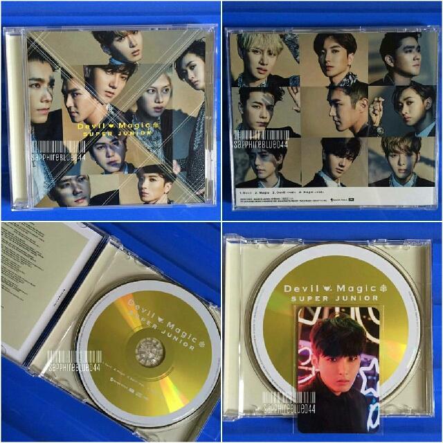 OFFICIAL Magic Japanese Album +PC
