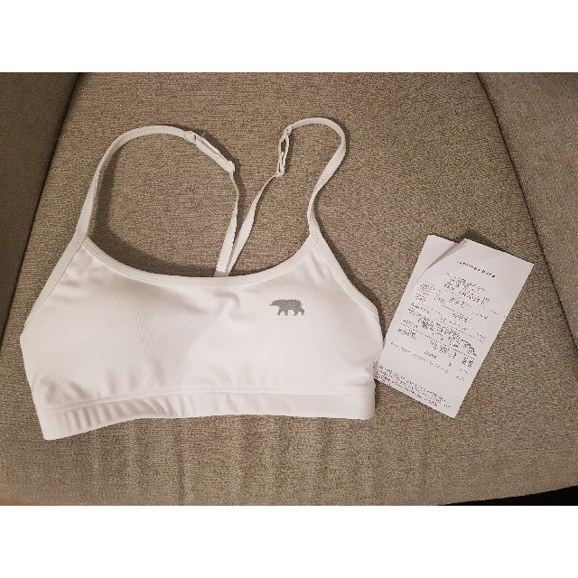 Running Bare Push Up Crop ( Size 8)