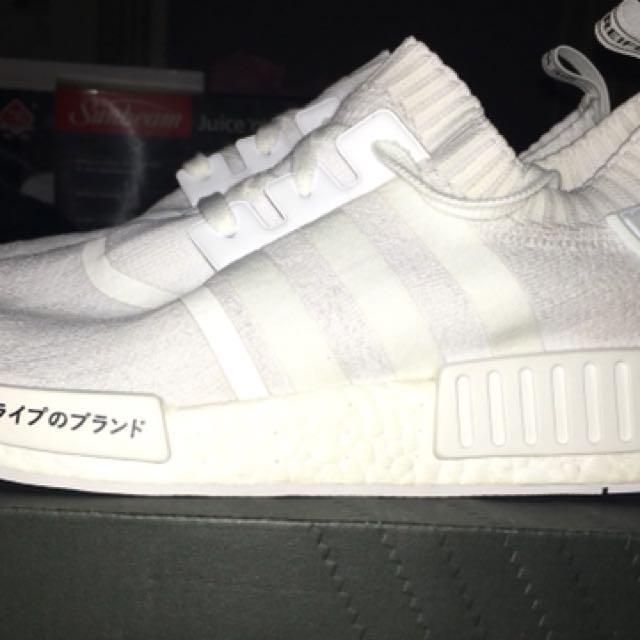 Size 12.5 NMD R1 Triple White Japan