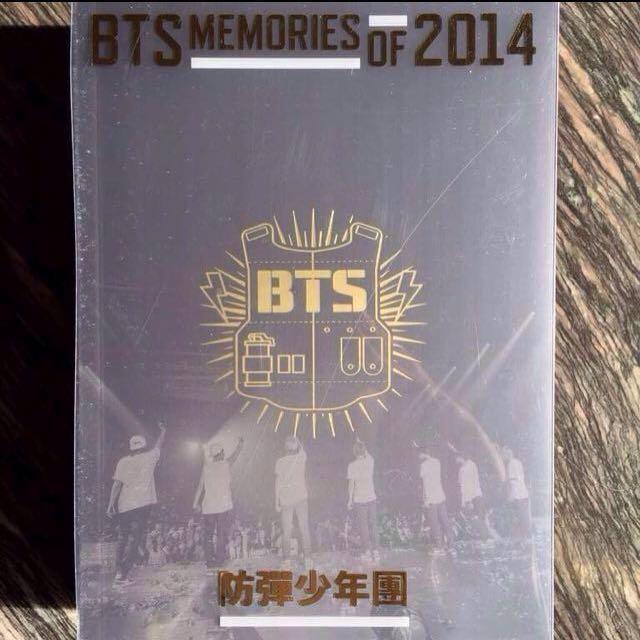 WTB BTS Memories 2014