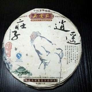 莊子思茗化蝴蝶 (三聖普洱生餅)