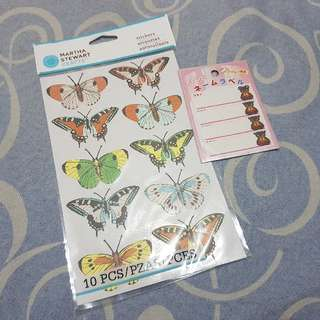 Martha Stewart Crafts - 10 Pcs. Butterfly Stickers (Free Iron-On Labels)