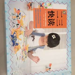 Chinese recognition kit for 2-3 years old