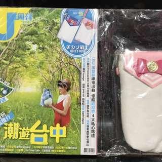 美少女戰士手機袋