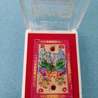 Thai amulet ( kruba chaiya wat doiduangkaew )