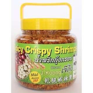 'J-Koong' Spicy Crispy Shrimp