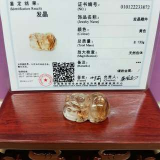 金发丝貔貅 Gold Rutilated Pixiu