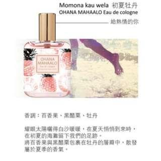 OHANA MAHAALO香水(初夏牡丹)