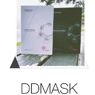 DD MASK NZ