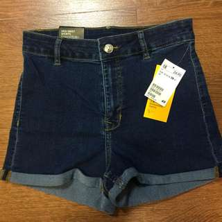 BNWT H&M high wasted shorts