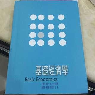 基礎經濟學 第七版