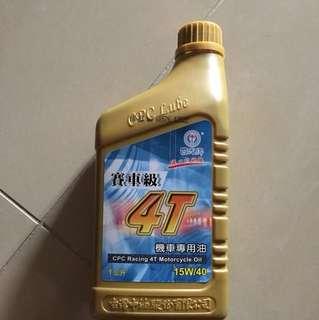塞車級合成油15w40中國石油出產