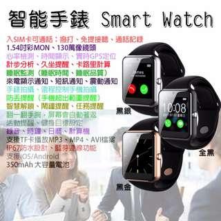 Smart Watch 智能手錶 通話功能 WHATSAPP / WECHAT / FACEBOOK 來電接聽/來電顯示/信息提醒/心率監測/計步,距離/睡眠監測 藍芽手錶 for iPhone Android