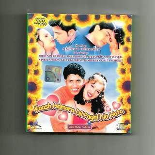 Hindustan Movie VCD