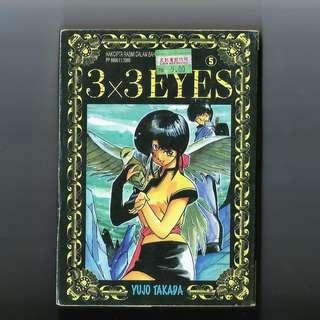 3x3 Eyes Komik