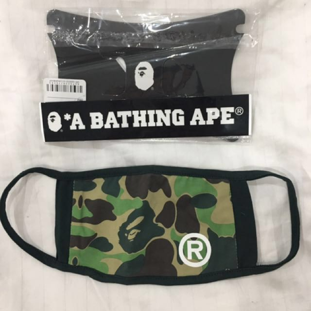 Authentic* A Bathing Ape ABC Face Mask