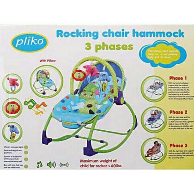 BOUNCER PLIKO ROCKING CHAIR Hammocks 3 Phases ( Like New)