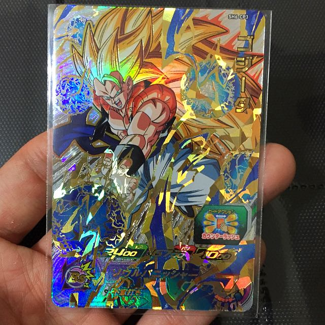 Dragon Ball Super heroes card - SS3 Gogeta