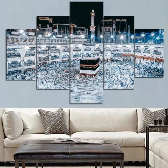 Islamic Canvas Print Painting Wall Art Wall Decor, Furniture, Home ...