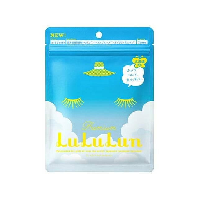 日本北海道限定LuLuLun面膜之7片裝(玉米),#賣場內另有一卡通、悠遊卡、icash