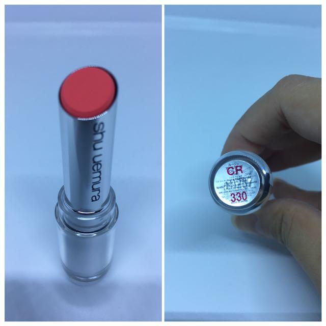 Shu uemura lipstick CR330