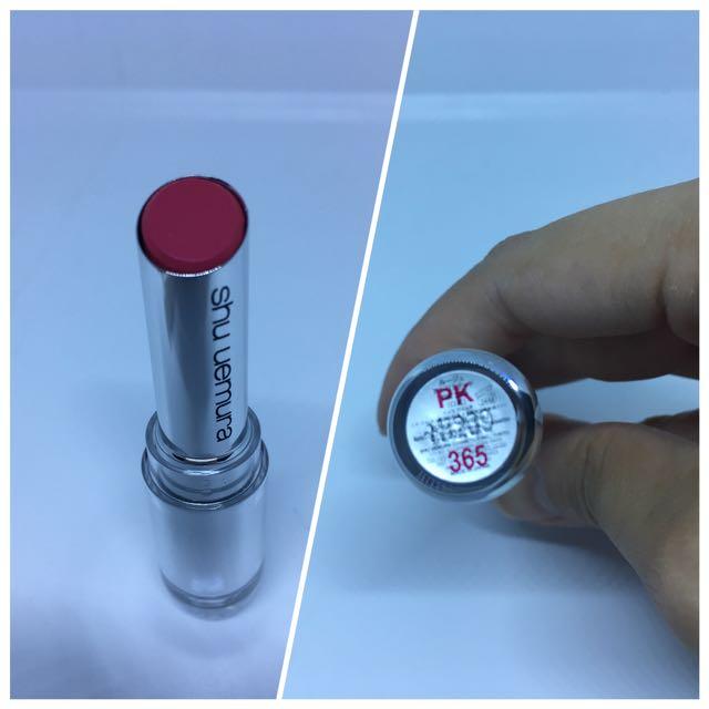 Shu uemura lipstick PK365