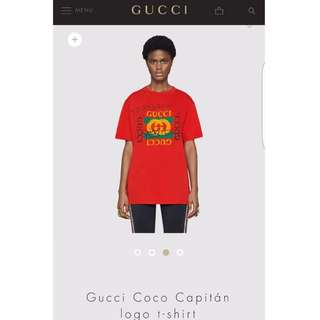 GUCCI LIMITED EDITION COCO CAPITAN T-SHIRT